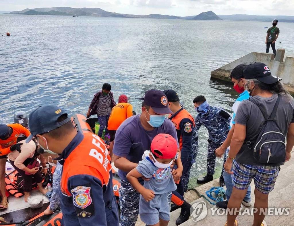 필리핀 탈 화산 분출 징후…인근 주민에 대피령
