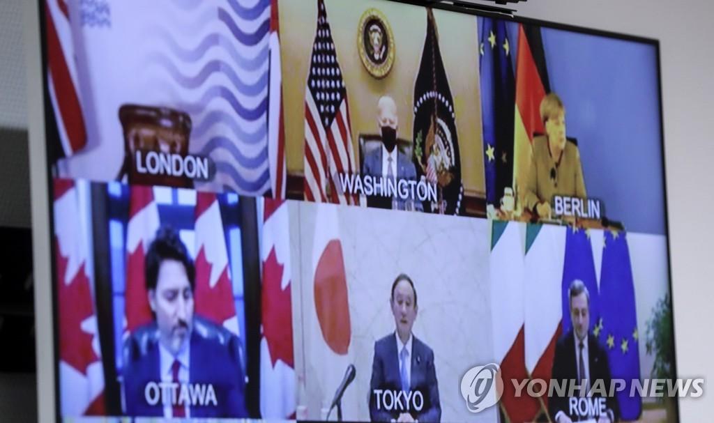"""G7 정상들도 화상회의 버벅…존슨, 메르켈에 """"마이크 끄세요"""""""