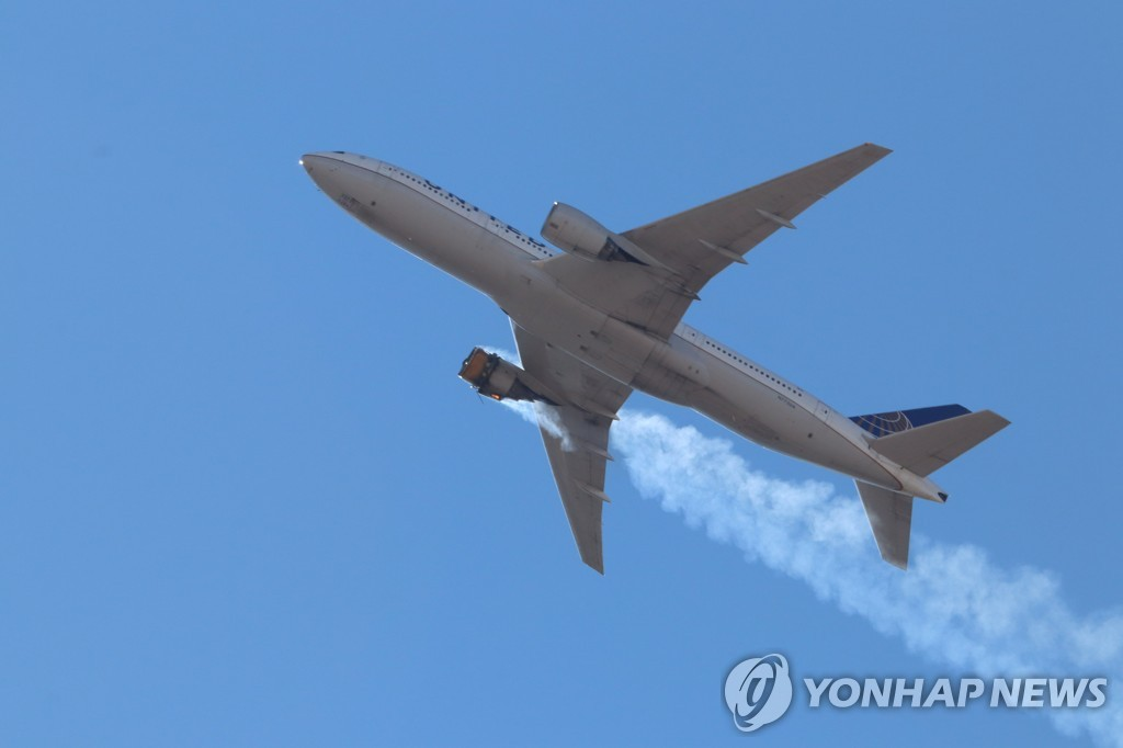 """보잉 """"'비행 중 고장' 엔진 장착한 모든 777기 운항중단"""" 확인"""