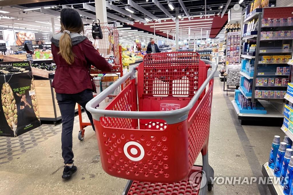 미 1월 소매판매 5.3%↑…코로나 지원금에 4개월만에 반등