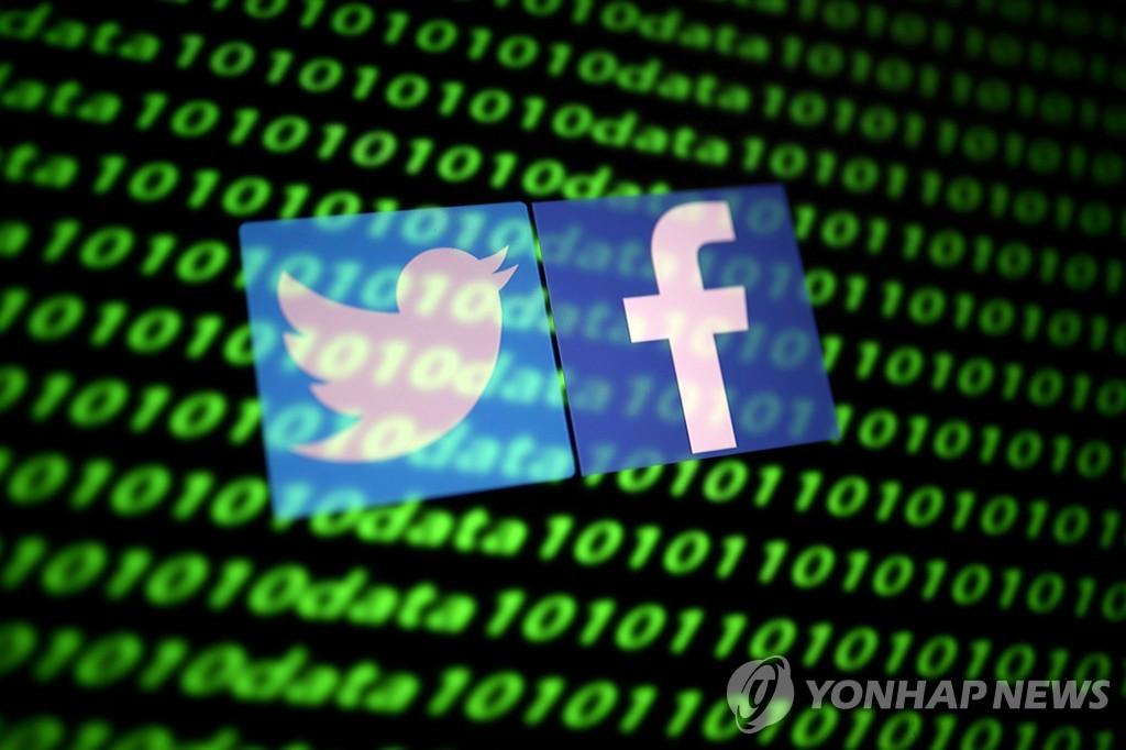 """멕시코, 소셜미디어 업체 규제 추진…""""표현의 자유 위한 것"""""""