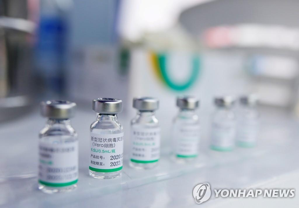 페루 '백신 게이트' 일파만파…공무원 등 487명 새치기 접종