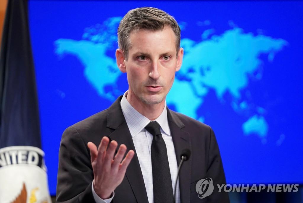 미, 영유권 주장 수역서 무력사용 허용한 중국법에 우려 표명