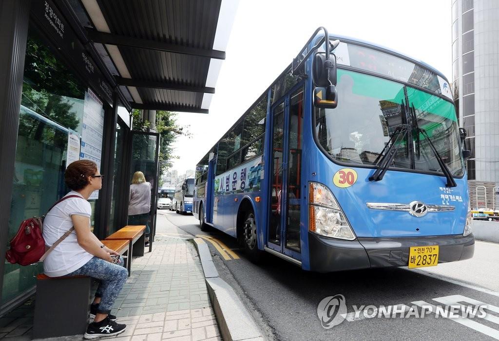 [인천소식] 인천 시내버스 23개 노선, 27일부터 일부 조정