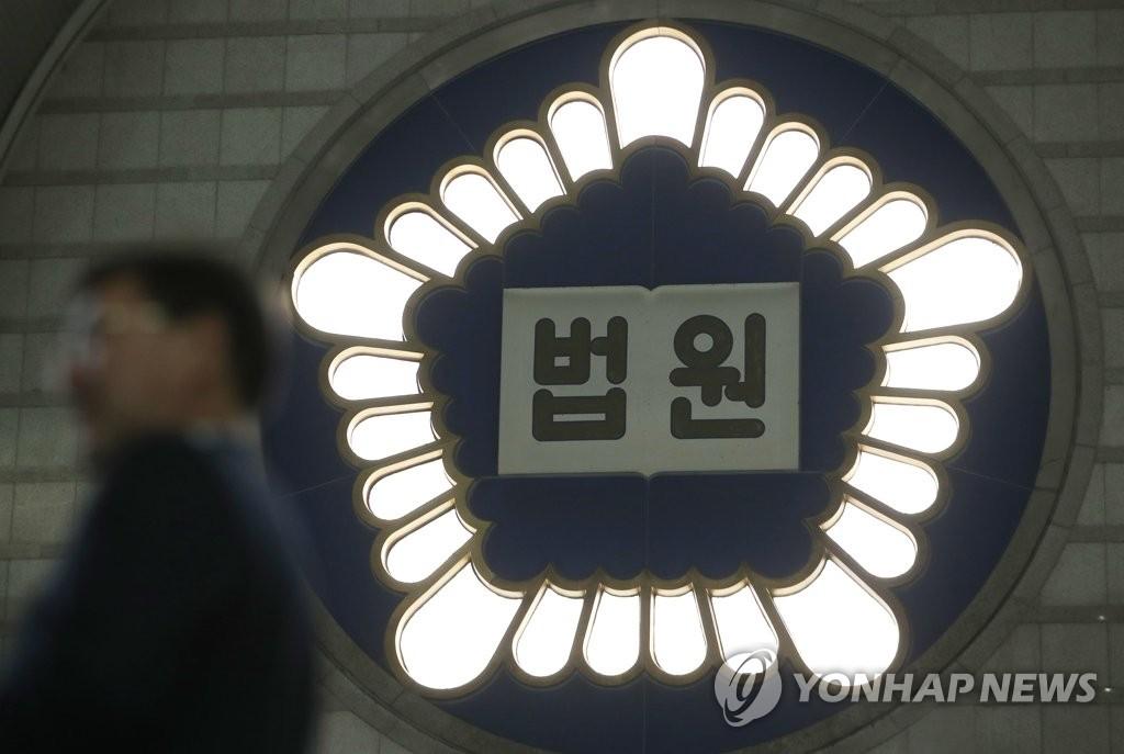 '사법농단·조국' 사건 재판장 윤종섭·김미리 또 유임