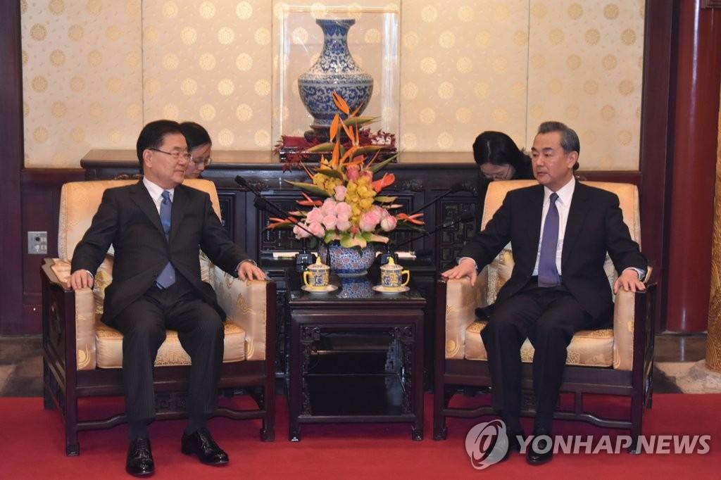 정의용, 중국 왕이와 통화…시진핑 방한 의지 재확인