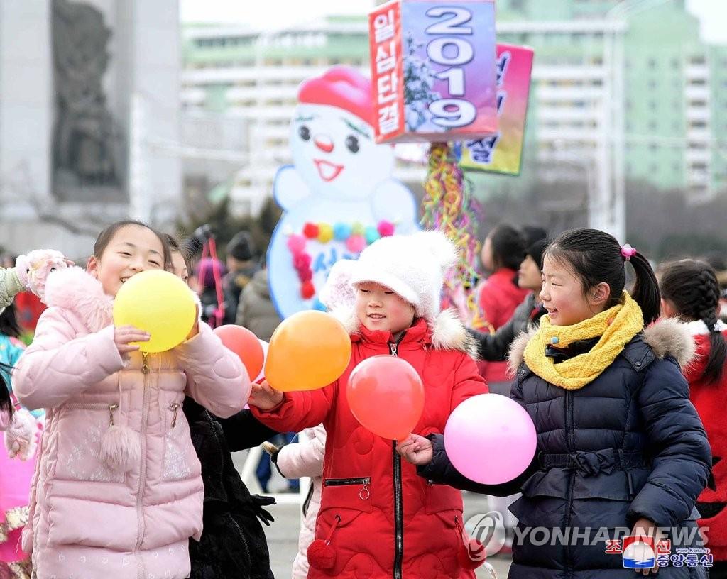 북한서도 설엔 세배·떡국…올해는 코로나로 '침체' 분위기일 듯