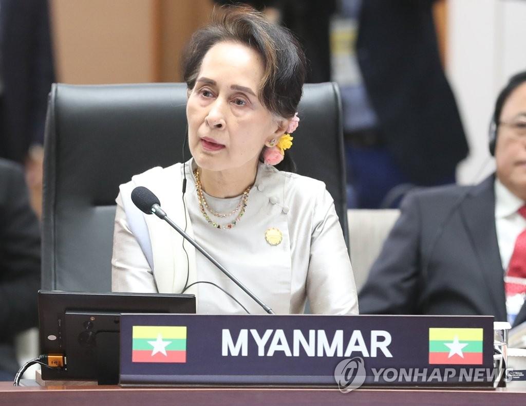 [일지] 미얀마 민주화에서 군부 쿠데타 재발까지