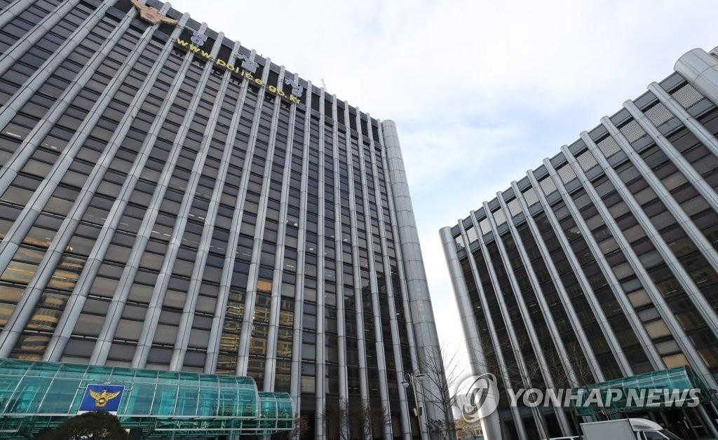 서울 경찰서장 '근무시간 음주' 의혹 감찰조사