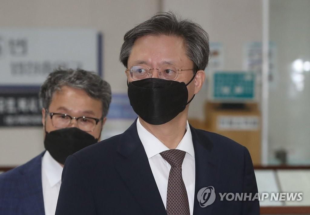 '국정농단 묵인·불법 사찰' 우병우 오늘 2심 선고