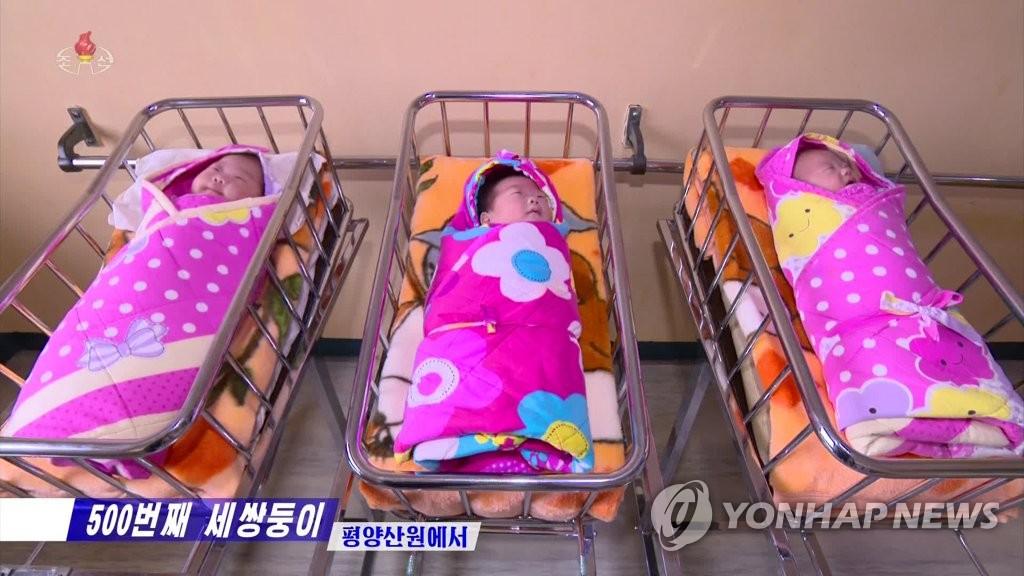 북한의 출산휴가…총 240일·다자녀 워킹맘 2시간 단축근무