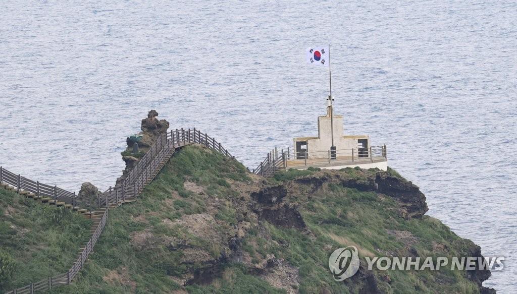 경북도·도의회, 일본 '죽도의 날' 조례 폐기 촉구