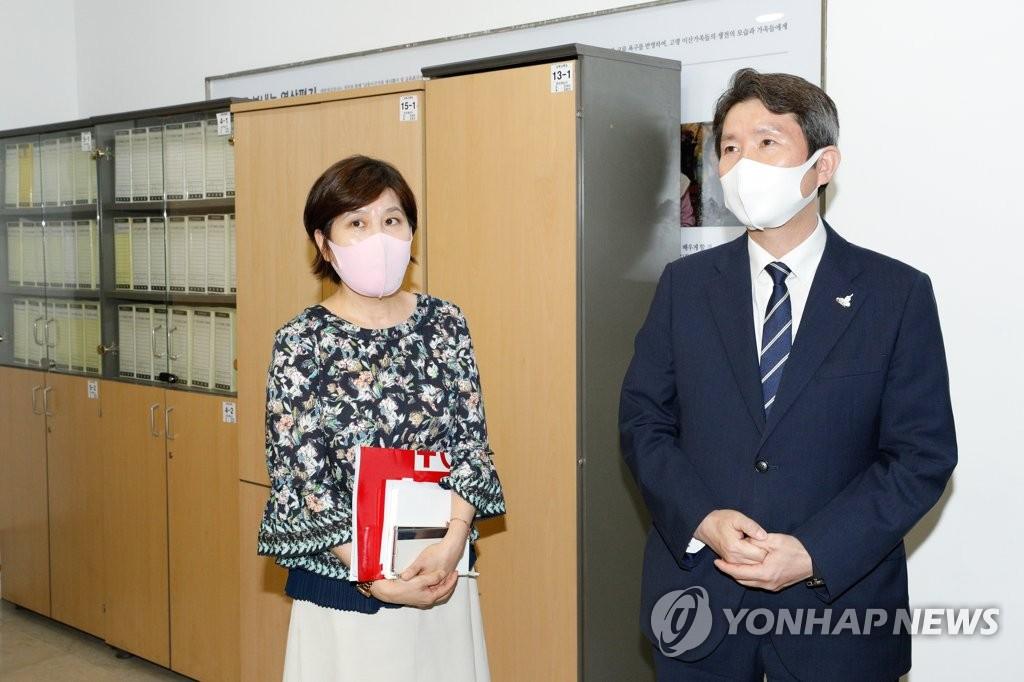 이인영, 설맞이 이산가족 유관 단체장들과 차담회