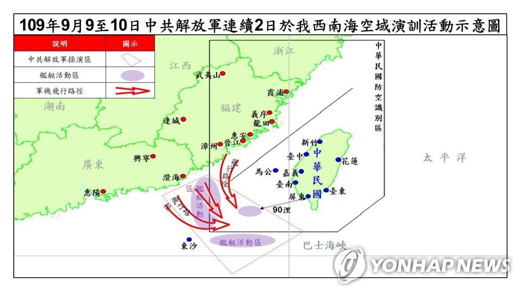 """대만 """"중국 전투기-미국 정찰기, 방공식별구역 진입"""""""