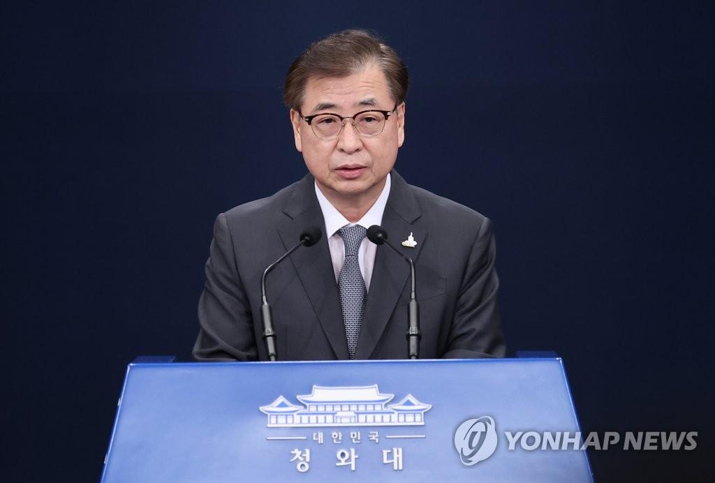 """NSC상임위 개최…""""미얀마 사태 평화적 해결에 협력"""""""