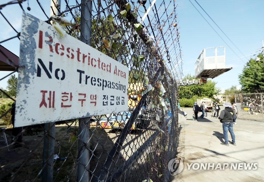 인천시, 미군기지 캠프마켓 공원 문화영향평가 완료
