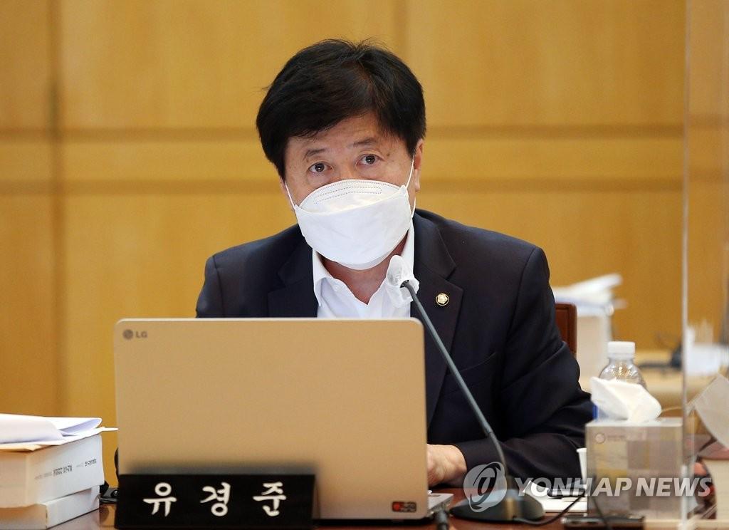 """유경준 """"수출입은행 감사에 '허위경력' 낙하산…물러나야"""""""