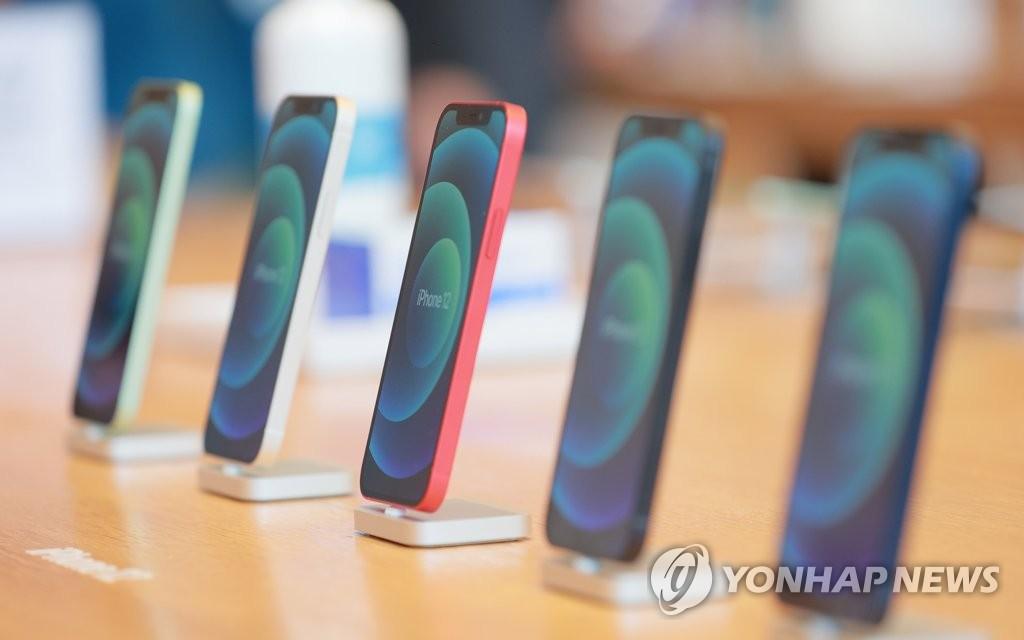 마스크 써도 페이스ID로 아이폰 잠금해제…애플 iOS 업데이트