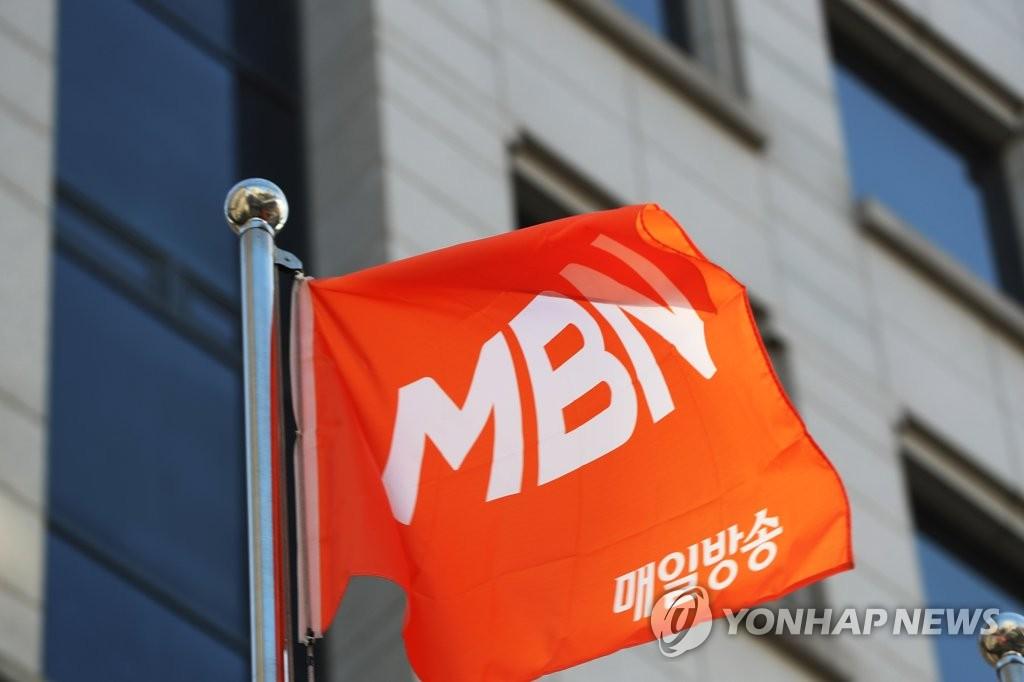 """MBN """"업무정지로 기반 붕괴"""" vs 방통위 """"피해 과장"""""""