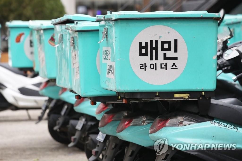 자수성가 창업주 잇단 대규모 기부…'富 대물림' 재벌과 다르다