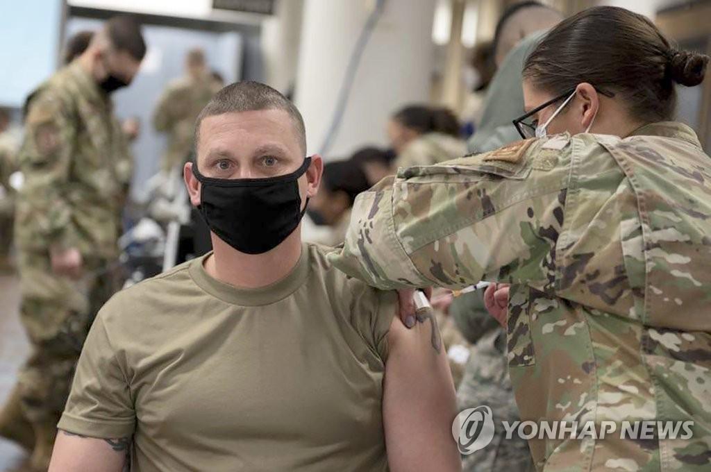 성남 비행장 근무 주한미군 1명 코로나 확진