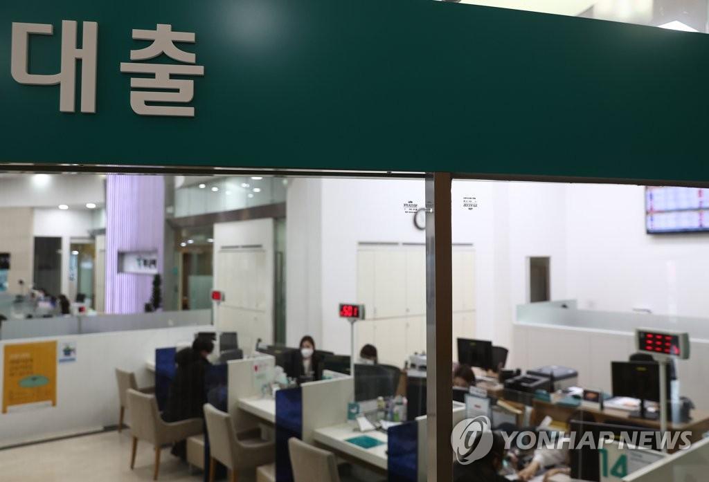 """금소법 시행 한달 앞…""""카드 현금서비스·리볼빙도 규제 대상"""""""