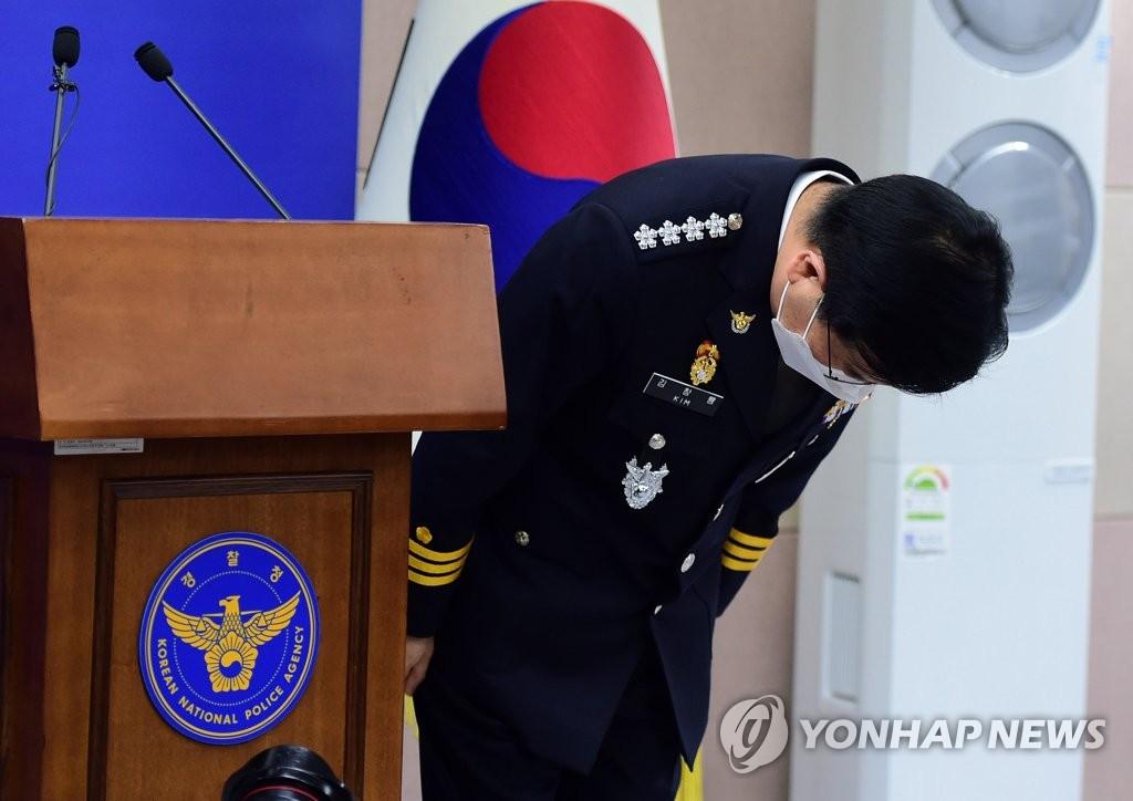'조카 학대 사망' 부검 결과 나오기전 살인죄 적용해 검찰 송치