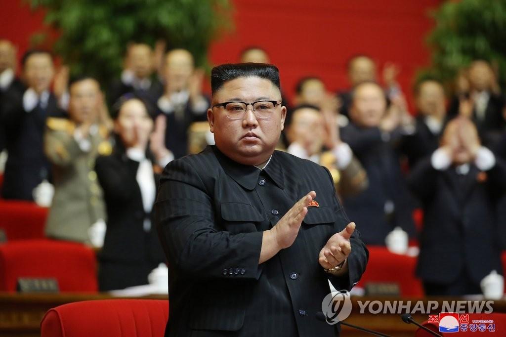 김정은 심리 분석 내셔널지오그래픽 다큐, 미국서 방영
