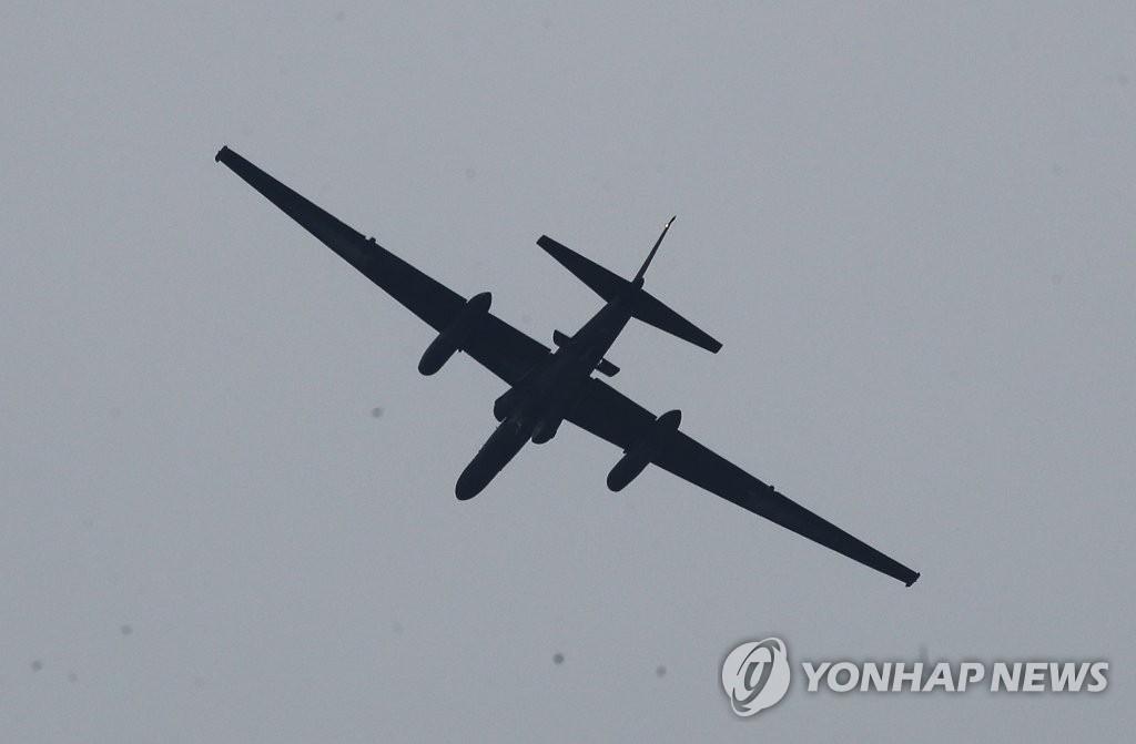 주한미군 U-2S 고공정찰기 또 대만해협 출격
