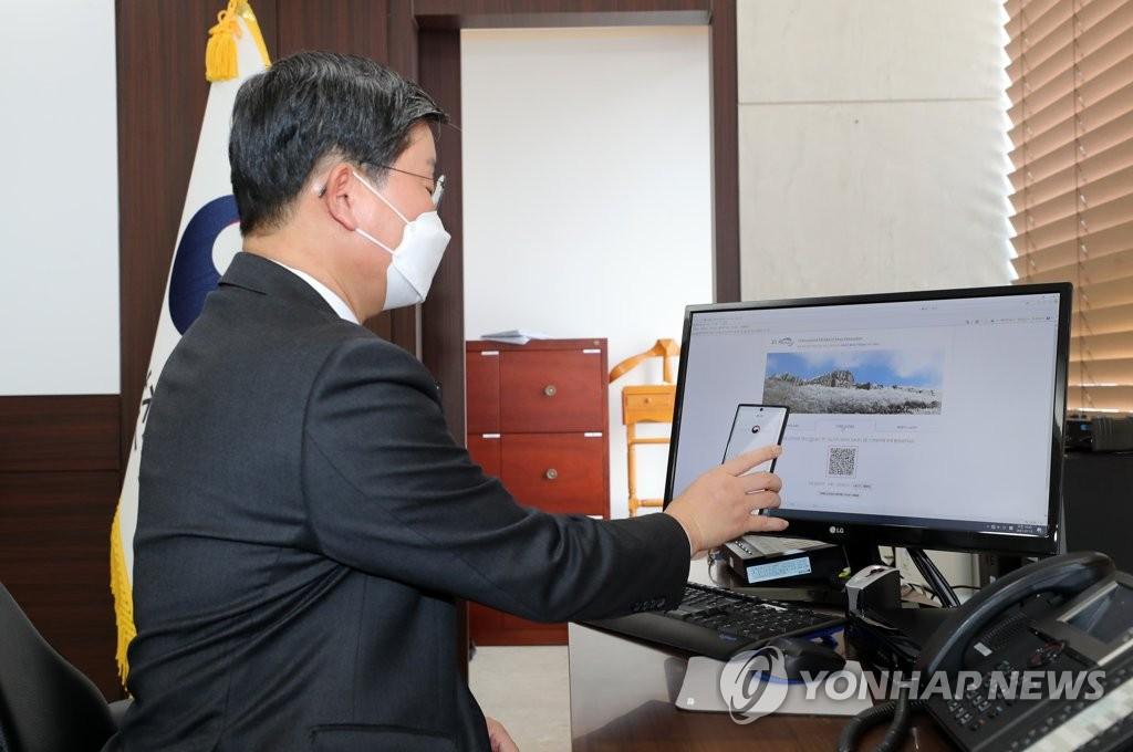 정부 재난안전 예산 21조원으로 18%↑…코로나19 선제방역 강화