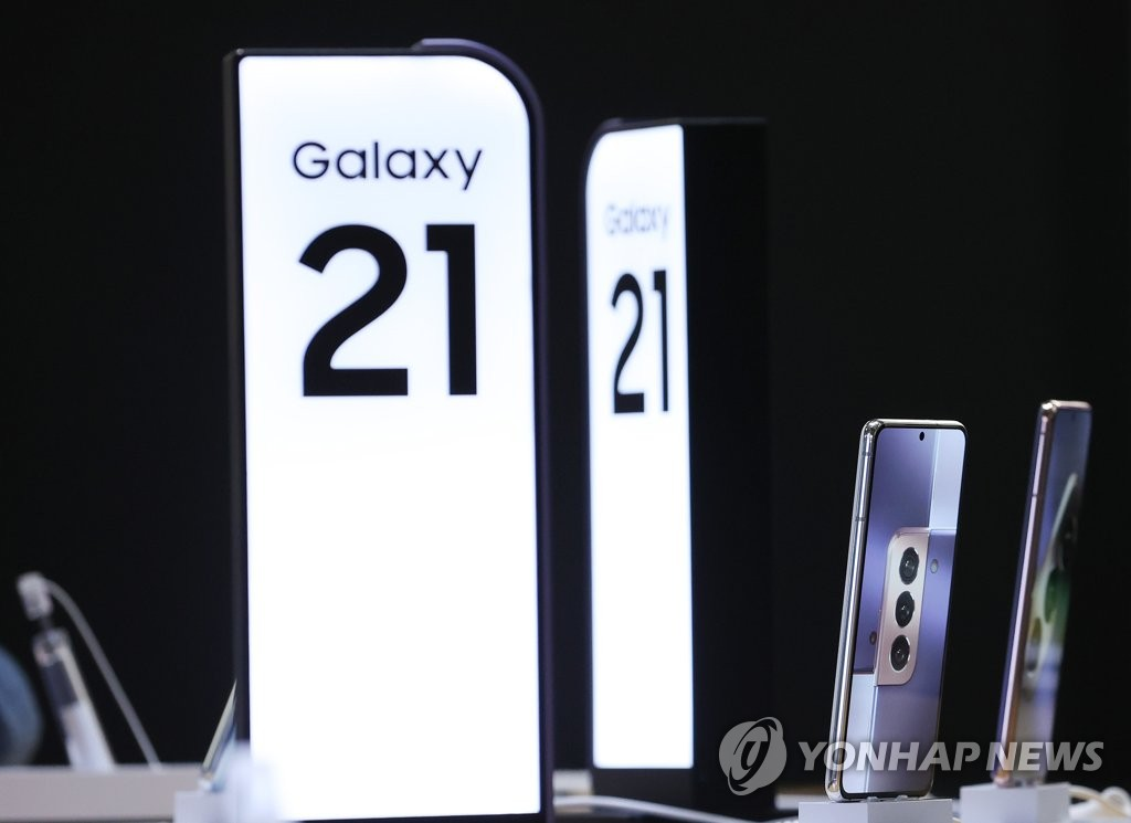 갤럭시S21U, 영국 소비자전문지 평가 1위…10위권 중 8개 삼성