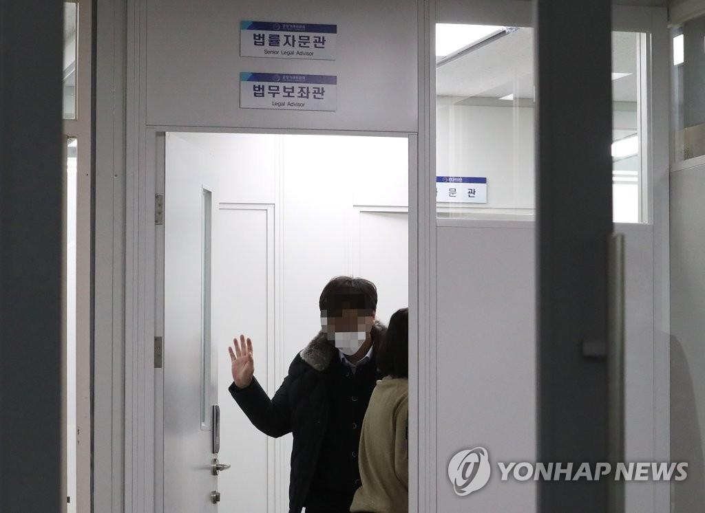 검찰, '김학의 출금 사건' 이규원 검사 피의자 신분 소환조사(종합)