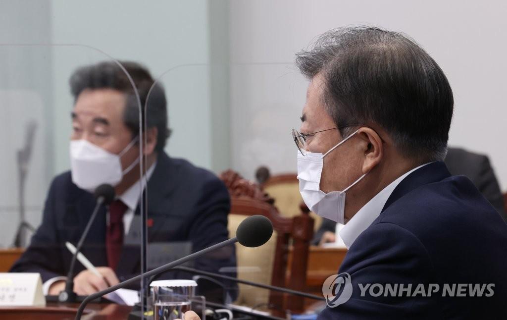 문대통령·與 지도부, 오늘 간담회…재난지원금 논의