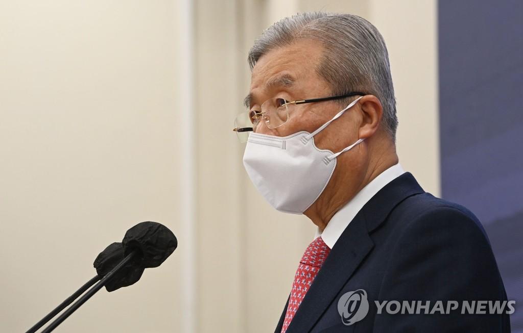 """김종인 """"핵무기 재료될 원전을 北에…국정조사 응하라"""""""