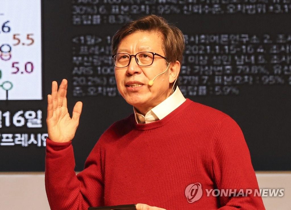 """국민의힘 """"與, 부산시장용 정치공작 즉각 중단하라""""(종합)"""