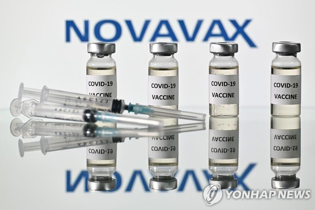 SK바이오사이언스, 기술도입한 노바백스 백신 정부와 공급계약(종합)