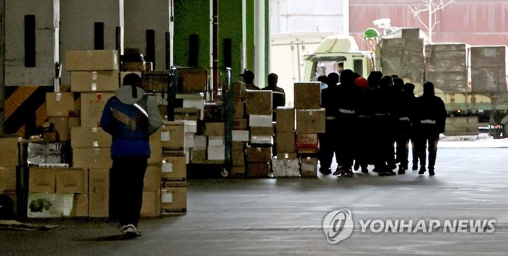 성남·고양·울산 등 7개 지역 한진택배 노조 무기한 파업