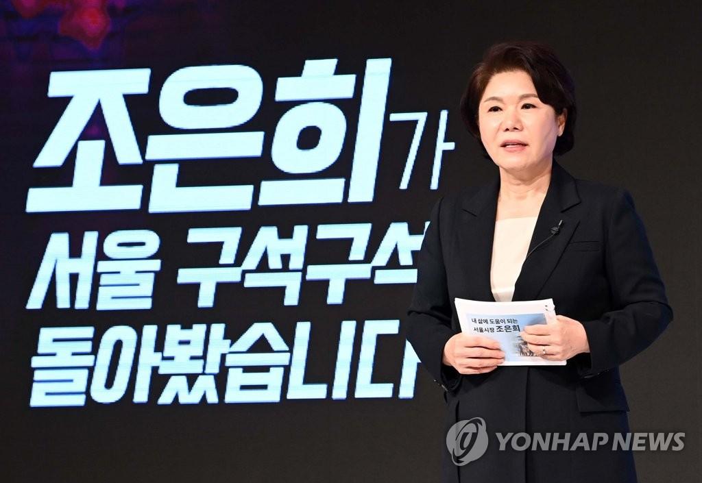 """조은희, 반려동물 복지공약…""""수영장에 장례식장까지"""""""