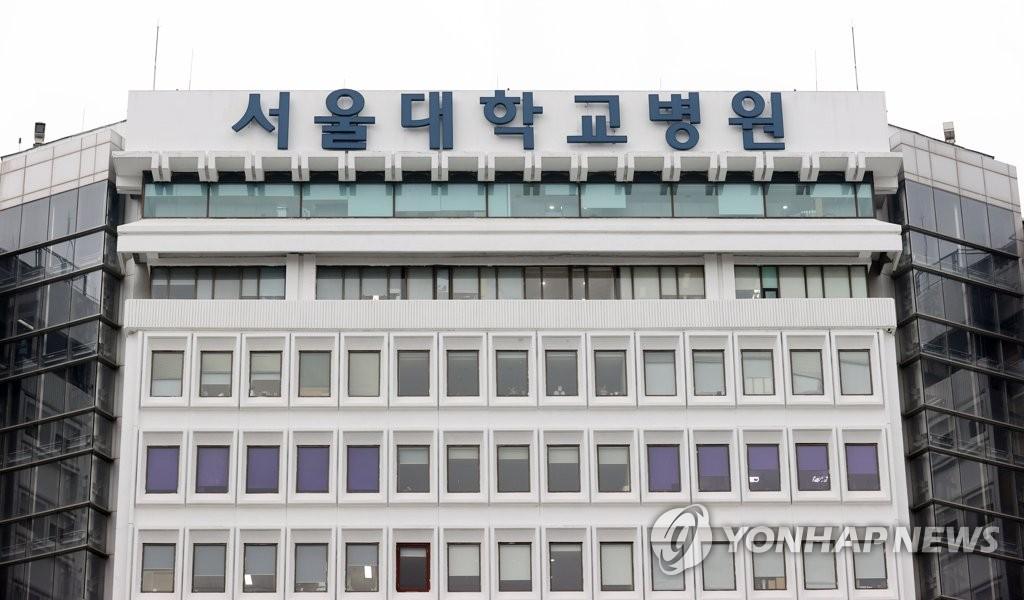 서울대어린이병원 의사 1명 코로나19 확진…접촉자 검사 중(종합)