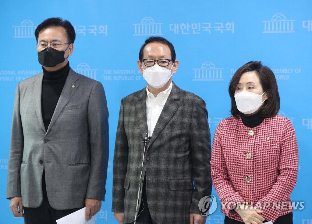"""野, 김명수 국회 출석요구…""""국민 앞에서 의혹 밝혀야"""""""