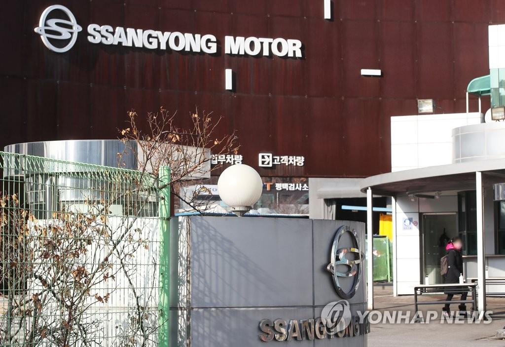 '설상가상' 쌍용차, 생산 중단에 P플랜 신청도 내달로 미뤄질 듯(종합)