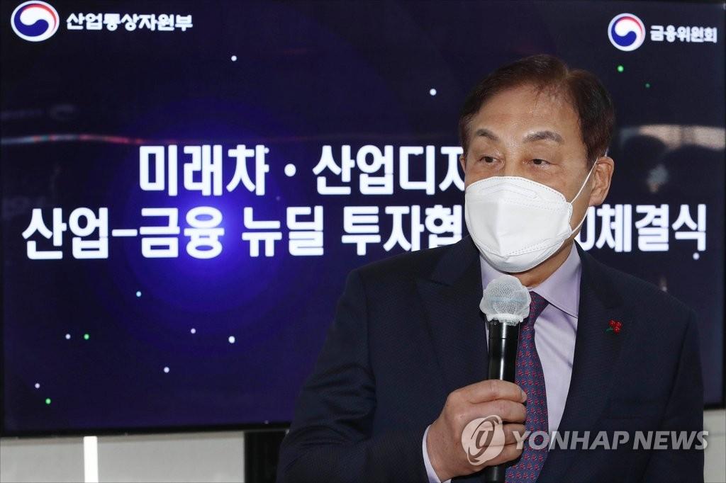 금융당국 수장들 '하나금융 이사회 판단 존중'…김정태 연임 무게