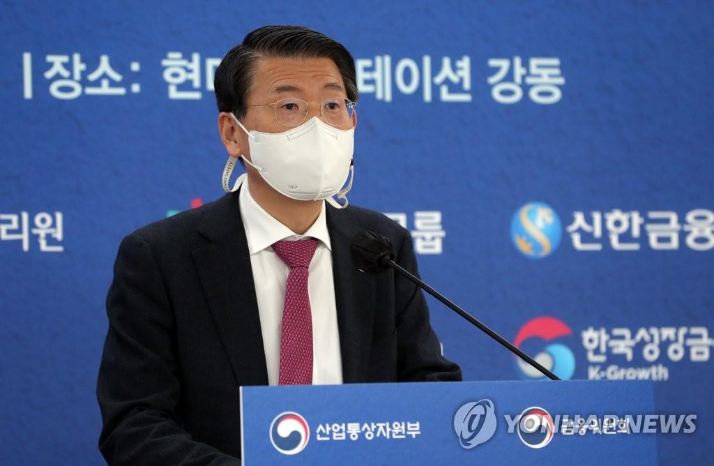 은성수-5대 금융지주 회장 회동…'코로나 대출' 만기 연장 논의