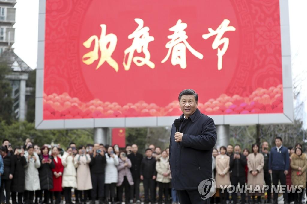"""장쩌민 등 중국 국가원로들 """"시진핑 리더십 빛났다"""""""