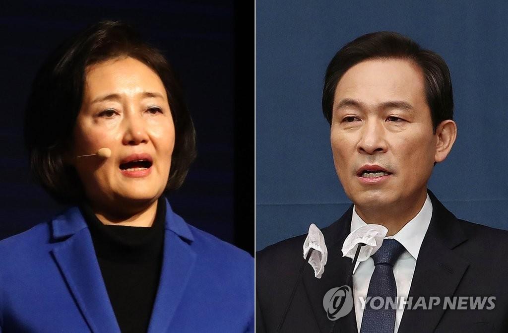 박영선, 보건의료 정책 발표…우상호, 돌봄 현장行