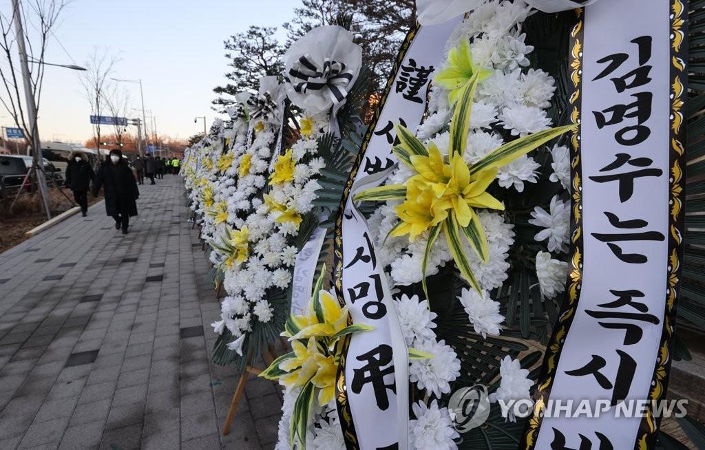 """전직 변협회장 8명 """"김명수 대법원장 사퇴"""" 촉구"""