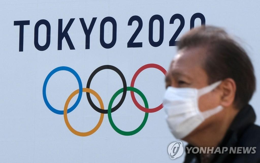일본 시마네현 지사, 도쿄올림픽 개최 반대 의사 표명