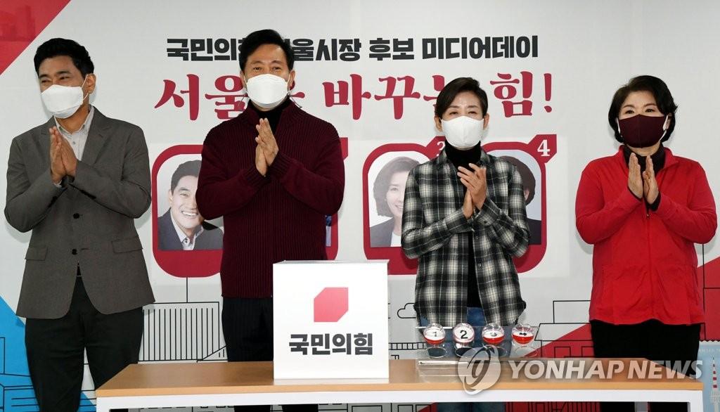 """'태극기' 사라진 국민의힘 경선…""""100% 일반참여 나비효과"""""""