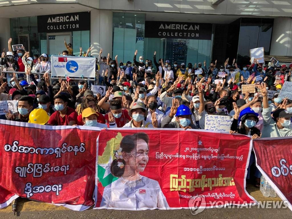 """유엔 """"미얀마 군부 쿠데타, 민주주의에 심각한 차질"""""""