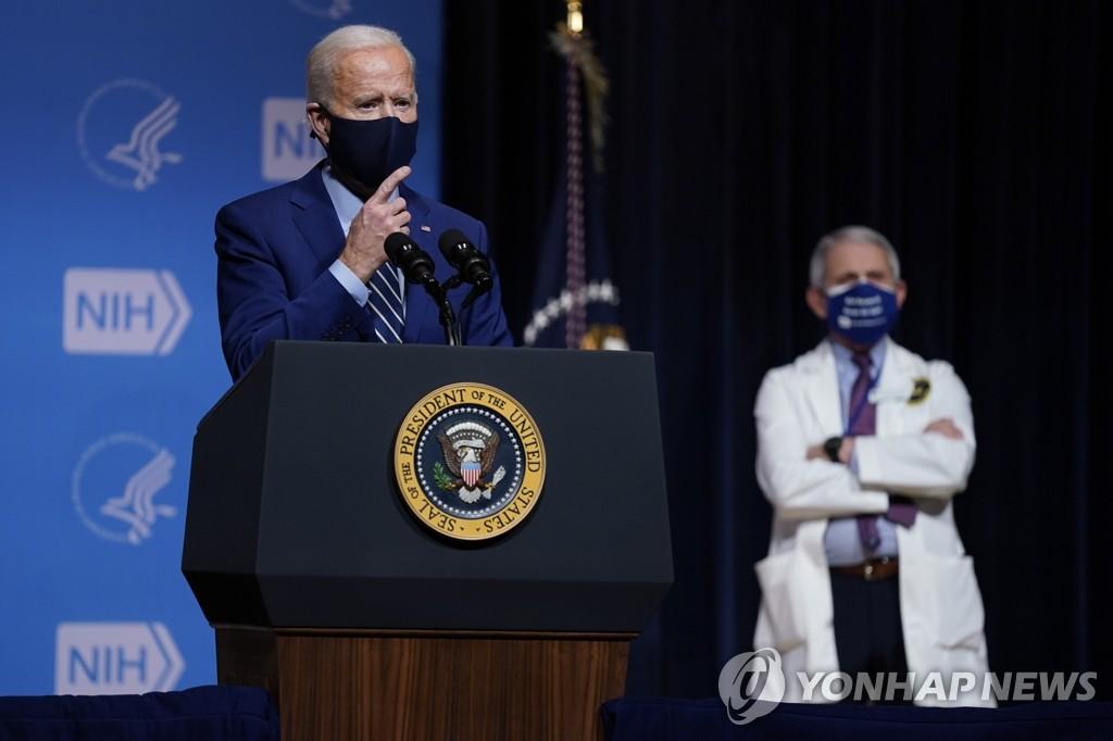 G7 화상 정상회의 개최…바이든, 다자 외교무대 첫 등장